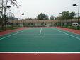 网球场施工丙烯酸网球场地面施工图片