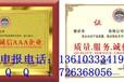 办理中国绿色环保产品周期