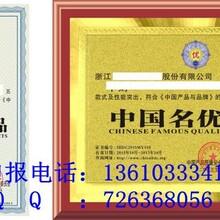质量服务诚信AAA企业证书申请办理时间