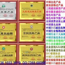 绿色环保产品证书怎么申报
