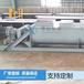 雙軸水泥攪拌機工業100加濕機粉塵加濕機