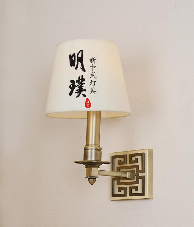 楼道新中式壁灯时尚新中式灯具布艺新中式壁灯加盟