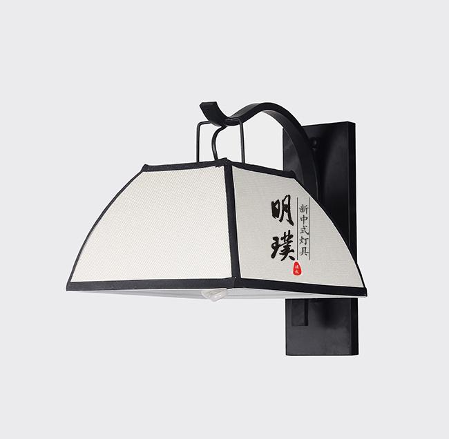 新中式壁灯代理布艺新中式壁灯过道新中式壁灯