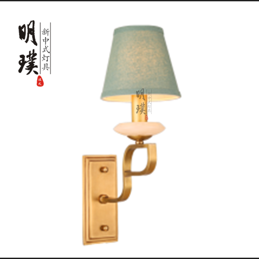 全铜新中式灯具新中式壁灯代理主卧新中式壁灯