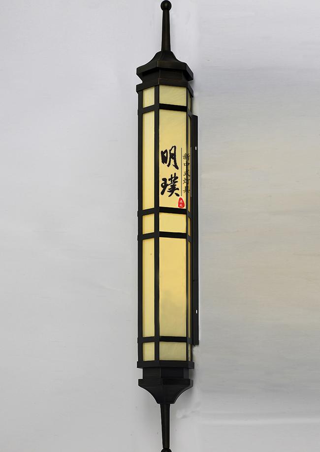 湖南长沙灯具代理现代简约新中式壁灯电视墙新中式壁灯