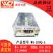 娃娃机开关电源娃娃机电源厂家直销原装正品价格优惠