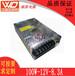 100W12v开关电源足功率输出稳定价格优惠