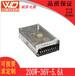 威盾电源厂家直销200W36v开关电源足功率输出稳定