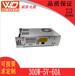 廠家直銷300W開關電源安防監控電源直流穩壓電源
