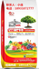 叶菜专用硫铵氮钾追肥全水溶氮钾叶菜专用肥