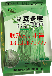 生产豆角专用肥料厂家豆角专用大量元素价格