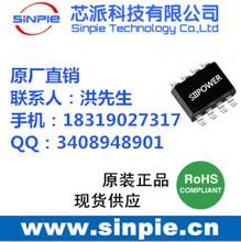 5V/2.4A5V/3A车充专用电源IC可过EMCFCCCE认证