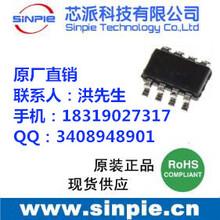 SOT23-8小封装3A大电流车充IC