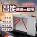 廣東深圳云卡通餐飲消費管理系統