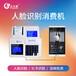 西藏阿里厂家直销人脸识别系统介绍
