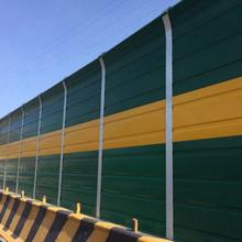 北京声屏障,浸塑铁路公路隔音声屏障,北京隔音墙,厂家直供可定制