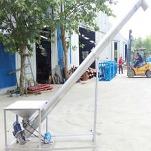 不锈钢U型螺旋提升机农业实用螺旋输送机图片