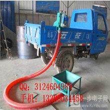 无轴螺旋提升机供应U型不锈钢螺旋提升机车载吸粮机小麦输送机图片