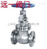 上海遠一不銹鋼美標截止閥AJ41W-150LB/300LB/600LB