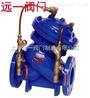上海远一高压多功能水泵控制阀JD745X-64C
