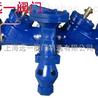 上海远一阀门安全型管道倒流防止器HS41X-16A(Q)