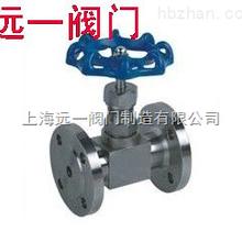 上海远一不锈钢法兰针型阀J48H/W/Y-64/100/160/320P/R图片