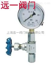 上海远一压力表针型阀JJM1-40/64/100/160/320P/R图片