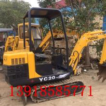 室内拆除用15挖掘机20-8挖掘机
