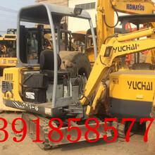 山东出售化粪池专用微型挖掘机20挖机什么价格