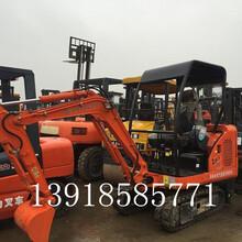 出售微型18挖掘机小型15挖掘机怎么卖