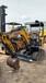 出售20挖掘機小型35挖掘機18挖掘機