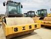 農田改造用壓路機20噸22噸壓路機18噸壓路機