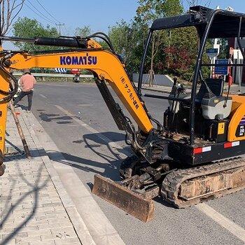 出售30挖機35挖機小型20挖機