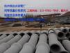 杭州淳安县水泥管道厂家,绍兴诸暨柯桥钢筋混泥土排水管厂家