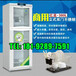 西安消毒柜食具消毒柜價位