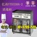 西安消毒柜食具消毒柜價格