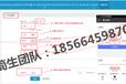 肇庆市鑫隆商城理财分红模式系统定制开发给源码支持二次开发
