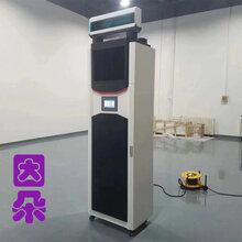 檔案庫房凈化除酸型除濕加濕多功能一體機圖片