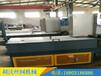 供应利沃全自动煤矿支护焊接网机研制可选(实用型)
