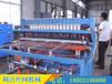 利沃LW08煤矿支护网机颜色可选