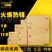 哈尔滨纸箱批发厂家有哪些长宏包装厂家直销定做批发