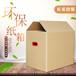 沈阳黄?#20204;?#25644;家公司专用搬家纸箱方便快捷