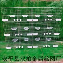 三層/四層鴿籠廠家出售鴿籠規格齊全價格低圖片