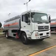 14吨天锦油罐车出厂价包上户