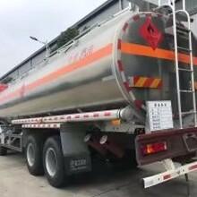 22吨福田欧曼油罐车包上户厂家直销