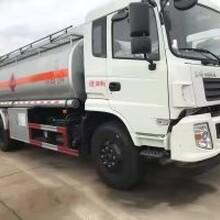全新十吨油罐车手续齐全价格最低