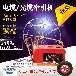 机械通管器通管机电缆牵引机光缆牵引机拉线机管线施工机布线机