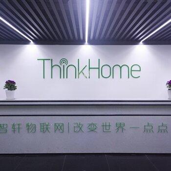 宁波智轩物联网科技有限公司