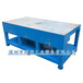 广州钢板模具工作台工厂车间修模台模具厂专用工作桌