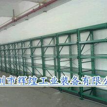 标准3格4层模具架全开式模具架定做1吨抽屉式模具货架图片